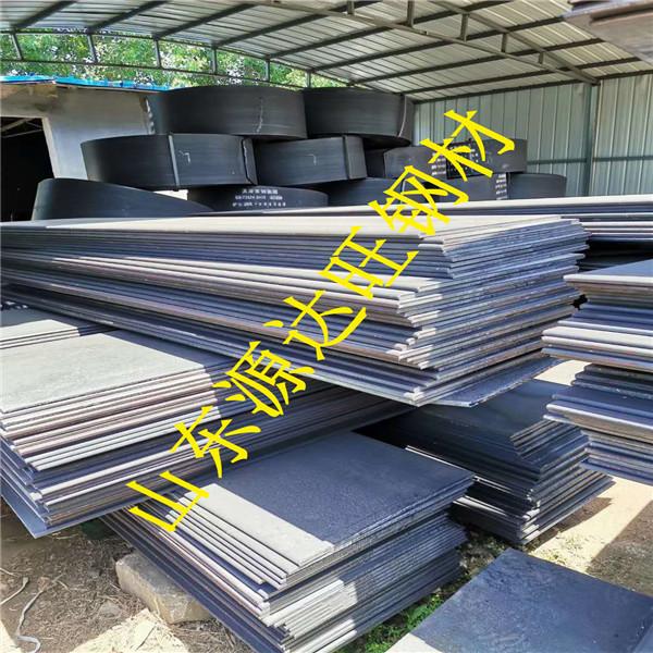 安阳NM450耐磨钢板位错缺陷影响的研究