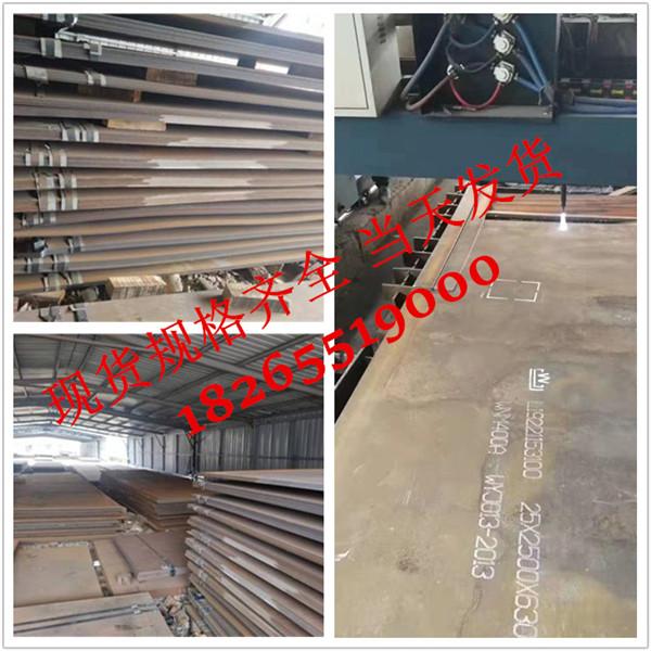 "nm500耐磨板廠家:河鋼宣鋼多點發力 為""雙節""期間生產經營穩定順行保駕護航"