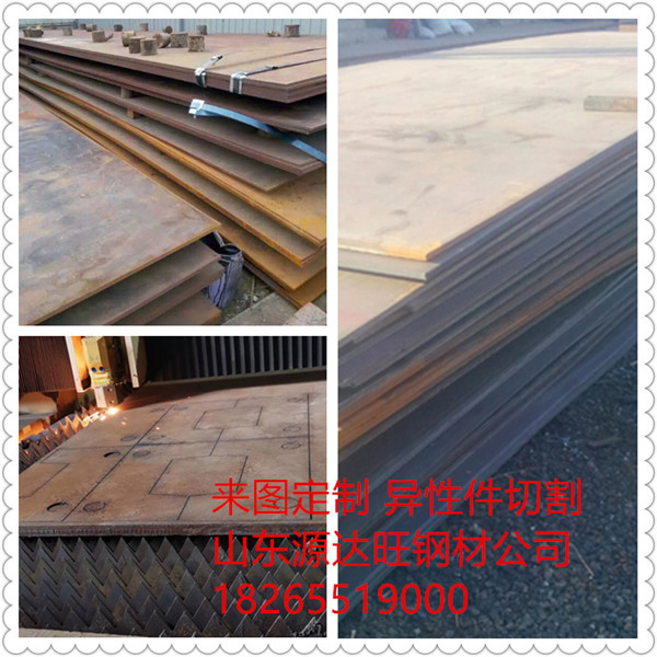 Q235NH耐候板现货厂家:萍安钢铁前8个月吨钢综合水耗下降明显