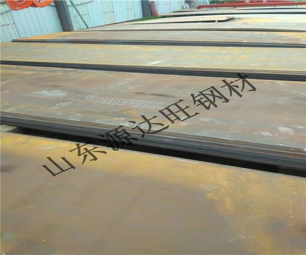 绍兴垃圾车铲斗用nm500耐磨钢板的耐磨性