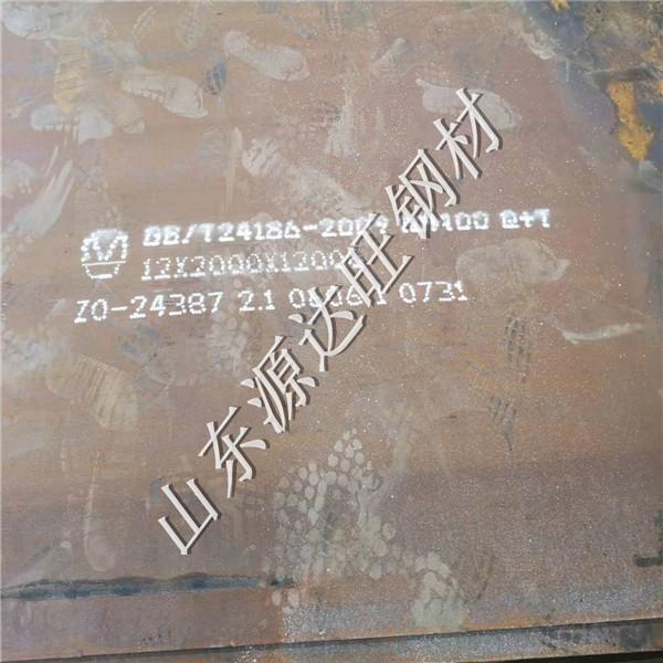 石家庄nm450耐磨钢板用途