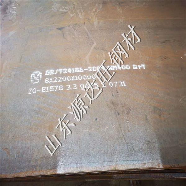 宜昌nm360耐磨钢板退火工艺及回火目的
