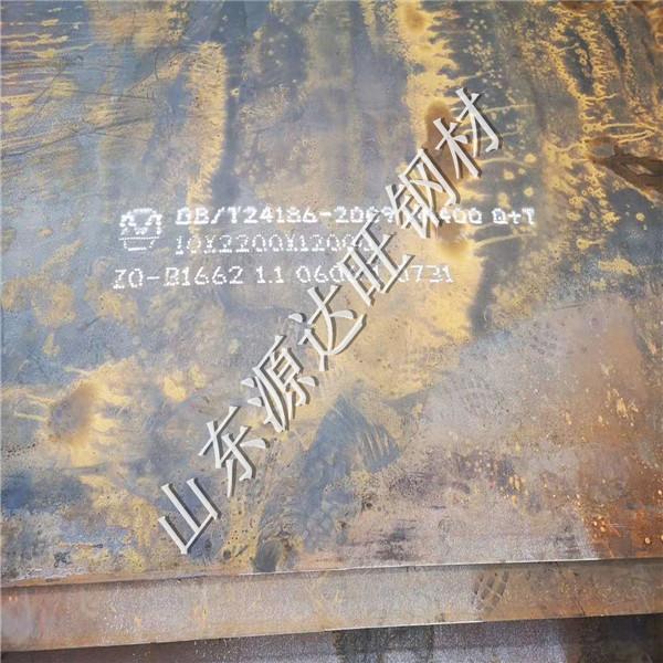 贵阳NM400耐磨钢板系列基础研究报告