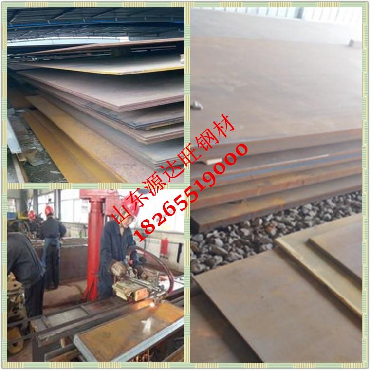 16毫米厚Q295NH耐候钢板焊接的完整知识