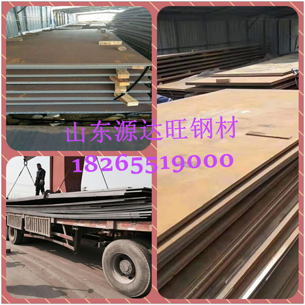 9月8日泰州nm400耐磨钢板支撑价格居高不下的因素