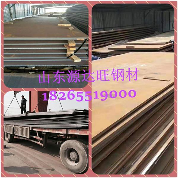 黑龙江高锰耐磨钢板性能