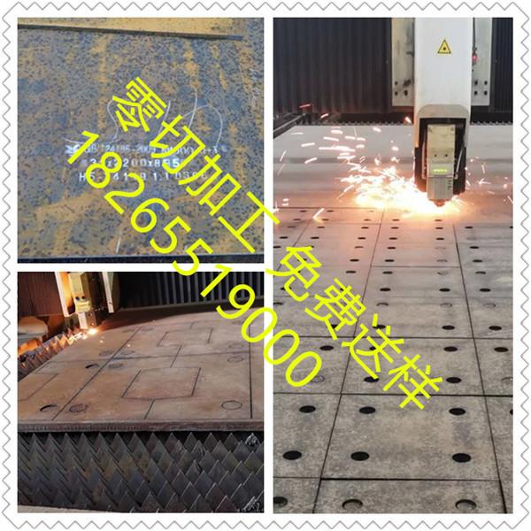 零售高锰mn13钢板厂家:世界标准日主题活动会议代表参观太钢