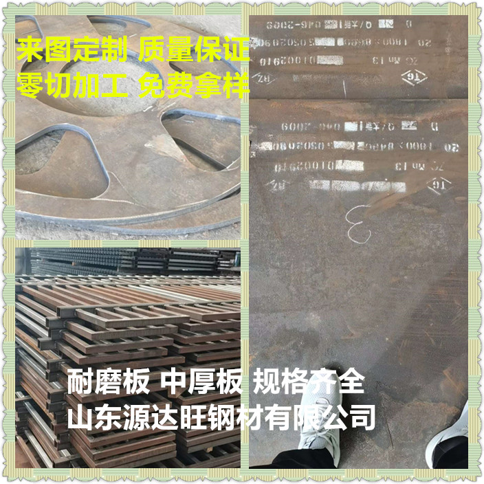 批发Q355NH耐候钢板厂家:河钢高端特钢助建全球在建最大水电工程