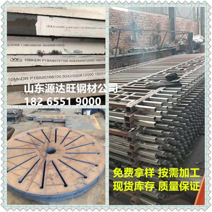 """nm400耐磨鋼板零售商家:陜鋼漢鋼:巧用""""三招""""助推提質增效"""