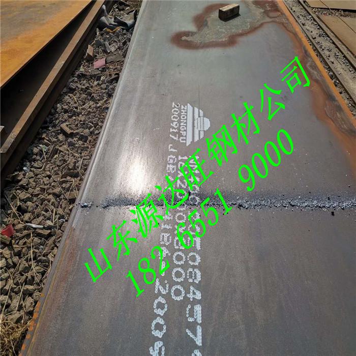 nm360耐磨钢板厂家哪个价格最低