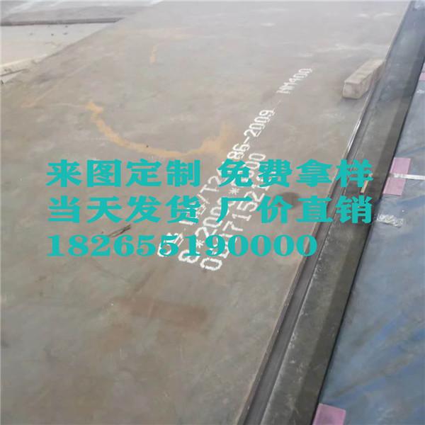 现货nm360耐磨板零售厂家:首钢京唐800兆帕级车轮钢研发成功