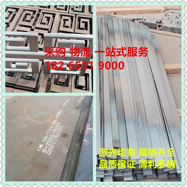 激光切割Q355GNH耐候板技術有什么特點?
