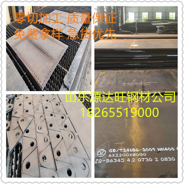6mm/nm500耐磨钢板的应用范围及优点