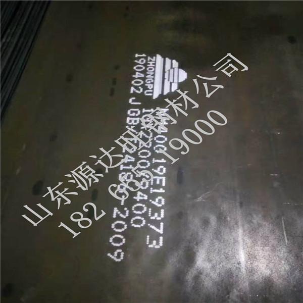 加工nm500耐磨板需要注意哪些問題?